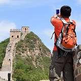 Chinareisen 2019